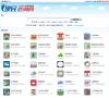 51240便民查询网51240.com – 网站排行榜