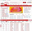 彩经网cjcp.com.cn – 网站排行榜