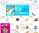 中国移动通信集团公司www.10086.cn – 网站排行榜