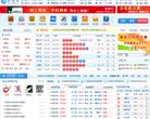 彩宝贝78500.cn – 网站排行榜